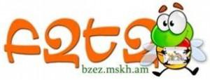 bzezz